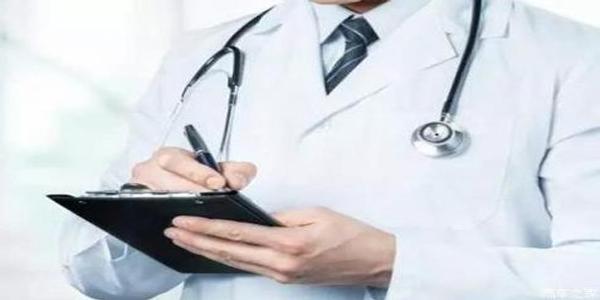 停薪留职医务人员办医享税收优惠